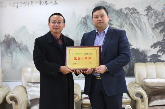 冠达星云商荣任中国B2B行业协会副会长单位