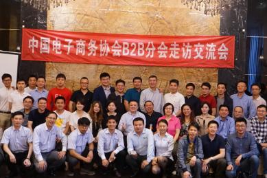 上海站开启:B2B标杆企业走访活动走进我的塑料网 title=