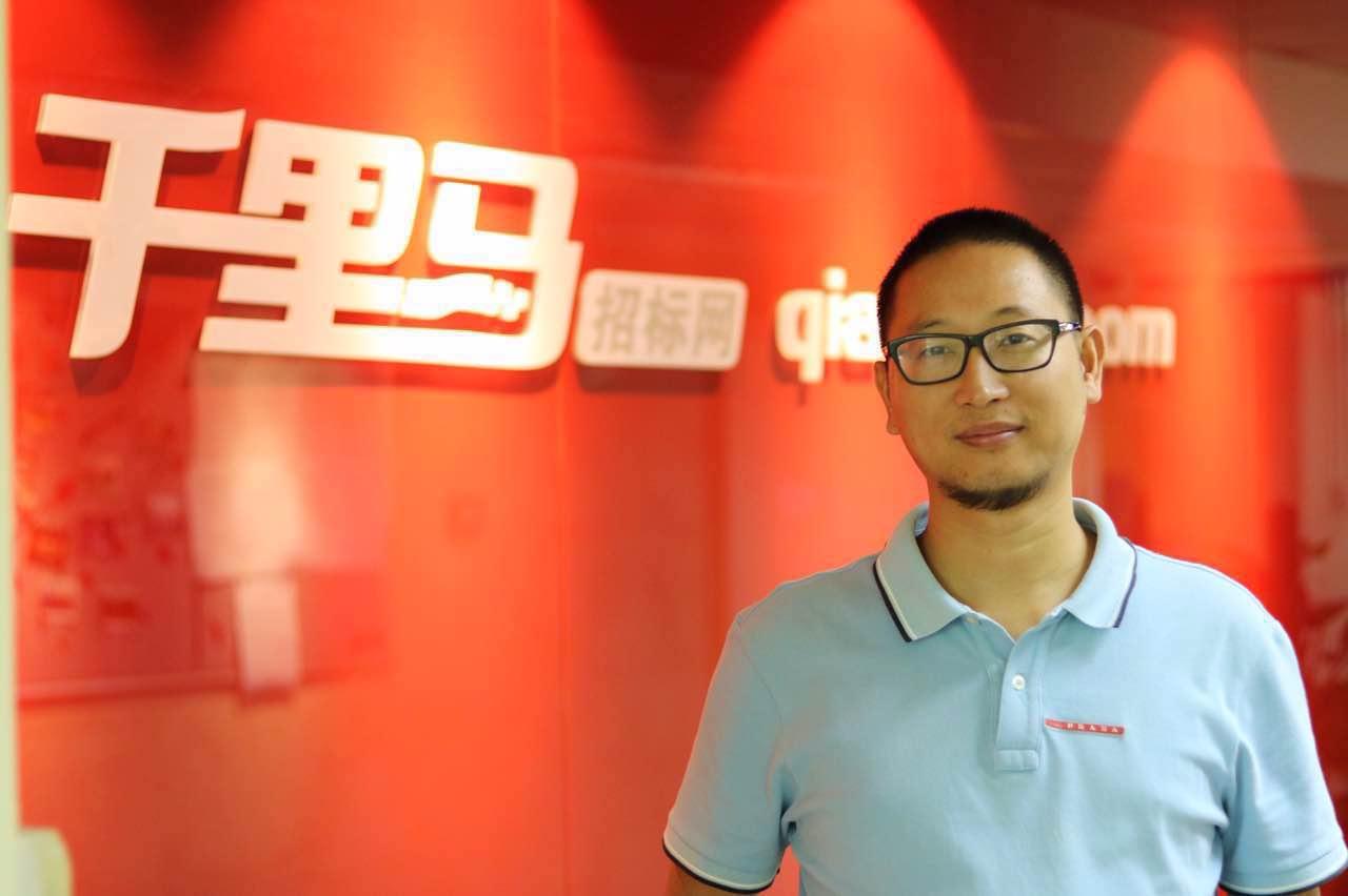 千里马CEO王剑波:建筑工程产业互联网才刚刚起步