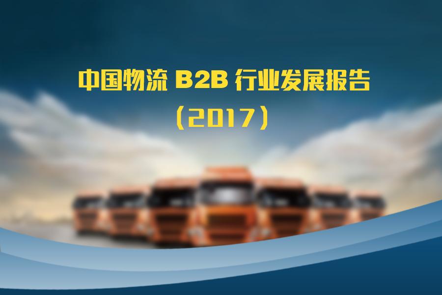 6b5af4f84bf2d96dd82a24d3cff1d795.jpg