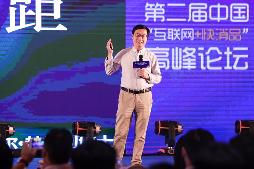 eFuture富基控股创始人颜艳春:重构人货场,打造指数增长型的新零售超级物种