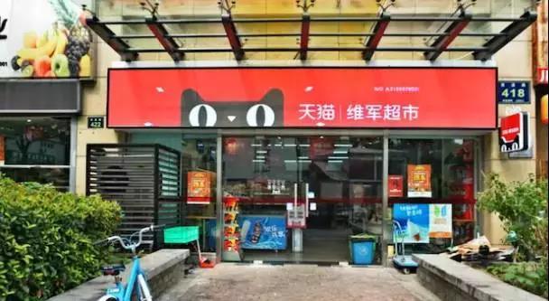 """一起盯上680万家""""夫妻店"""",马云和刘强东图个啥?"""