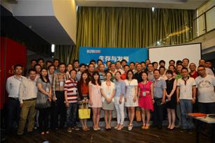 中国首届B2B行业论坛