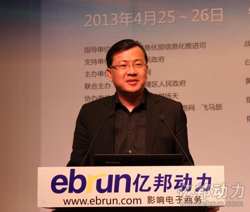 互联网专家卫哲透析泛亚有色金属交易所商业模式