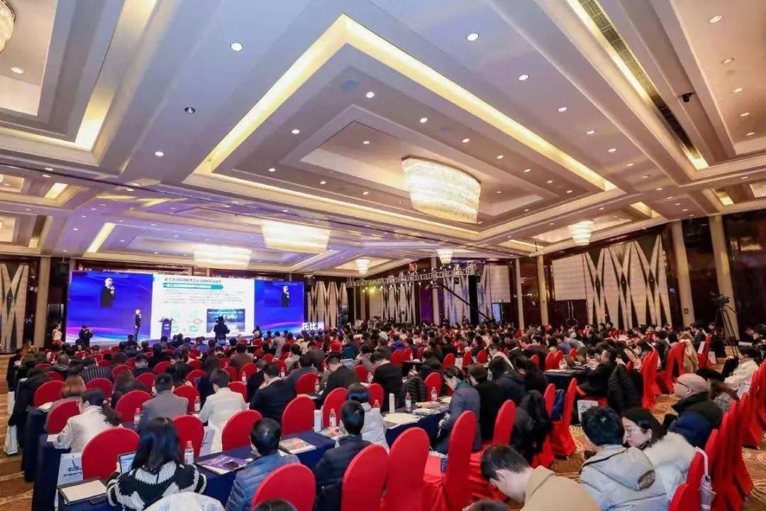 第六届中国产业互联