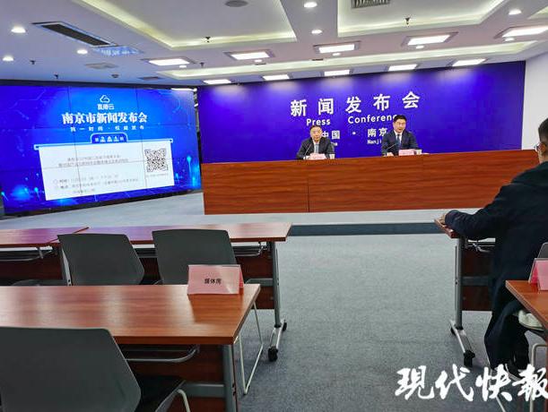 """聚焦""""新商业、新消费、新生态"""",2020中国江苏电子商务大会12月3日开幕"""