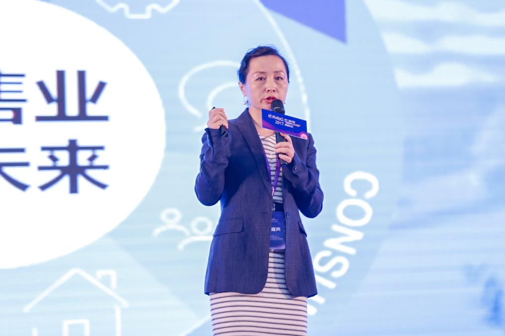 埃森哲大中华区管理咨询负责人杨葳:塑造消费行业零售的未来