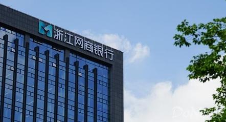 阿里网商银行